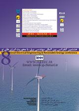 هشتمین کنفرانس بین المللی مهندسی برق با محوریت انرژی های نو