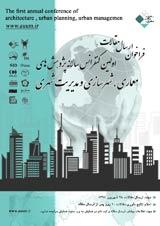 پوستراولین کنفرانس سالانه پژوهش های معماری،شهرسازی و مدیریت شهری