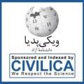 سیویلیکا، حامی رسمی ویکی پدیا