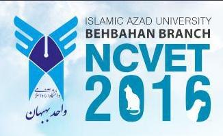 ساختار سازمانی کنفرانس ملی دستاوردهای نوین در دامپزشکی و علوم دامی