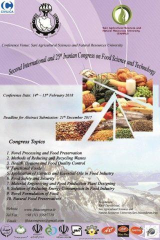 دومین کنگره بین المللی و بیست و پنجمین کنگره ملی علوم و صنایع غذائی ایران